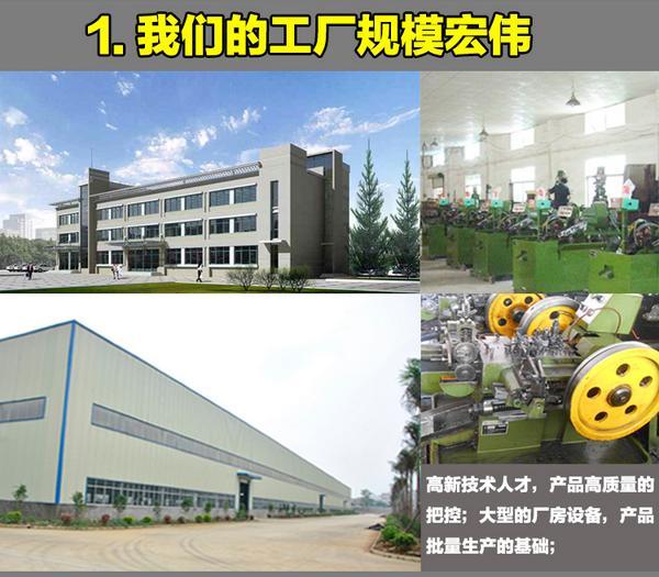Shenzhen Yu Chi Technology Co., Ltd. Main Image