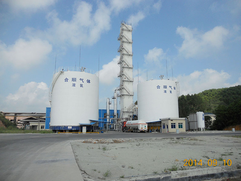 Central China Special Gas Co., Ltd. Main Image