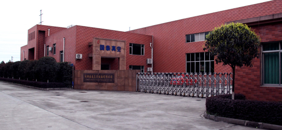 Chengdu Guotai Vacuum Equipment Co.,Ltd Main Image