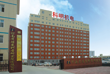 Henan Coal Scientific Research Institute Co., Ltd. Main Image