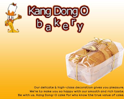 Kang dong o bakery Co., LTD. Main Image
