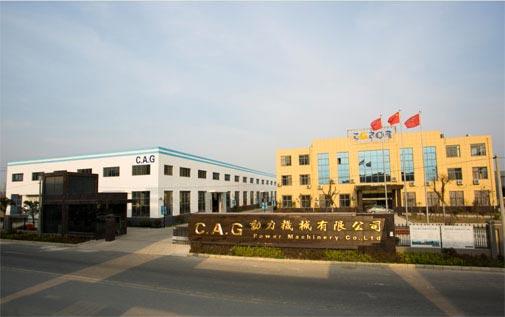China Artex Group Co.,Ltd Main Image