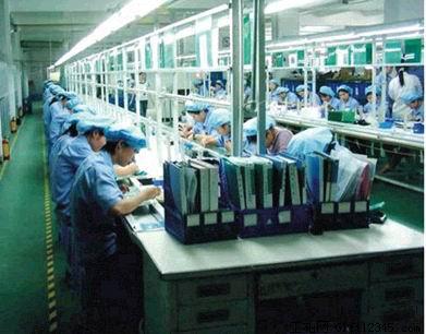Chengdu Haoteng Technology Co., Ltd Main Image