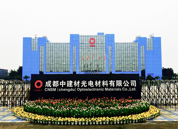 CNBM (chengdu) Optoelectronic Materials Co., LTD Main Image