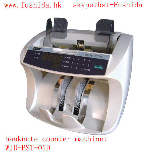 Shenzhen Machinery Electronic Co., Ltd. Main Image