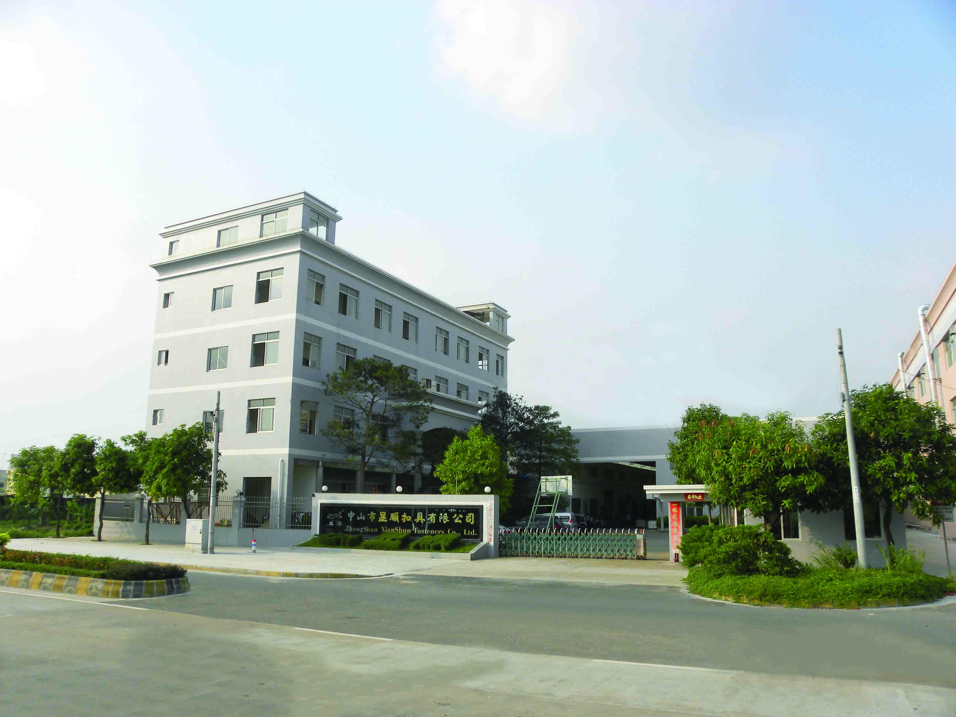 Zhongshan Xianshun Plastic Fasteners Co., Ltd. Main Image