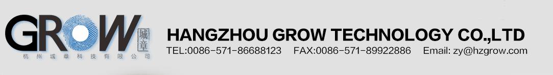Hangzhou Grow technology Co.,Ltd Main Image