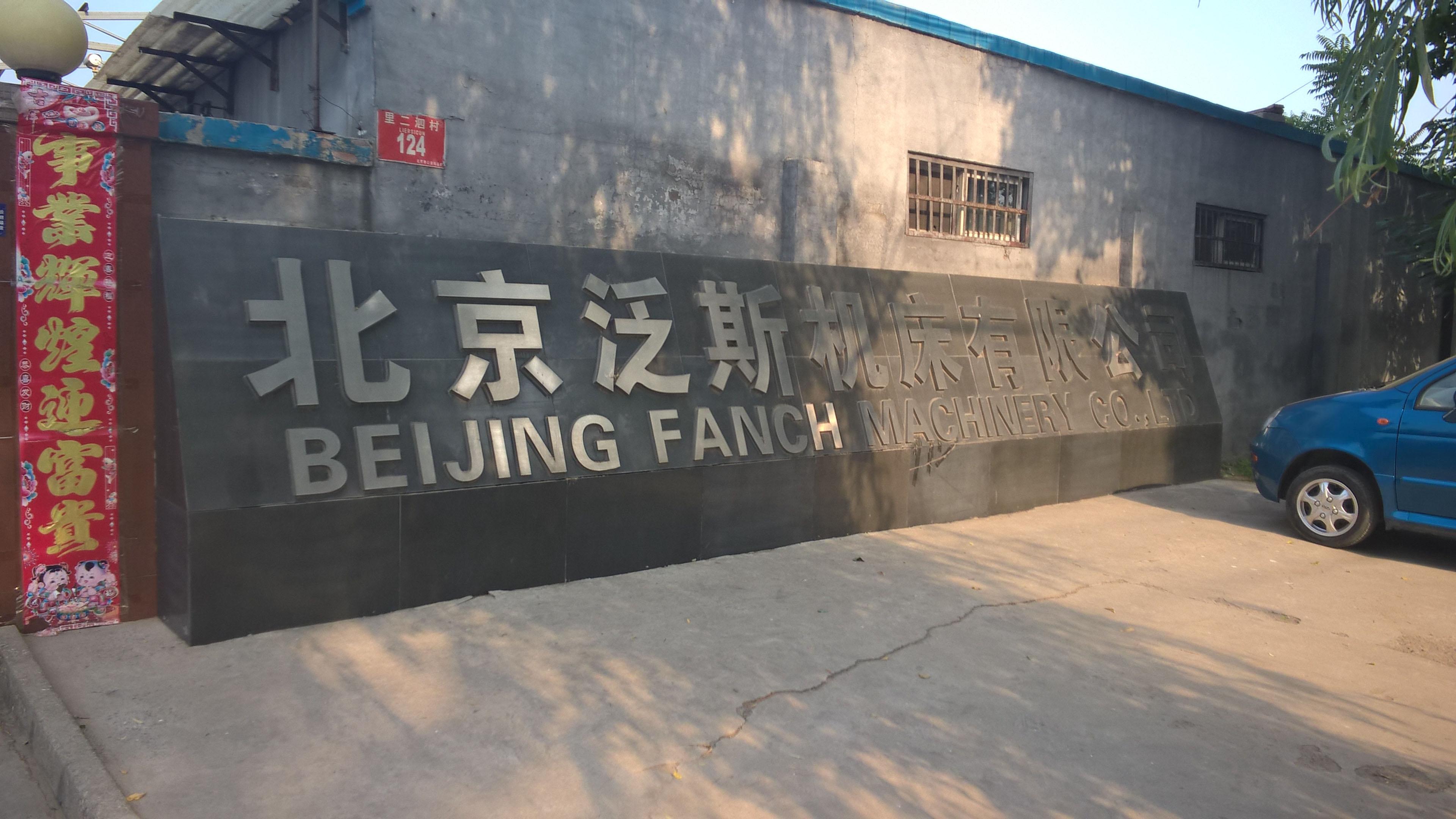 Beijing Fanch Machinery Co.,Ltd Main Image
