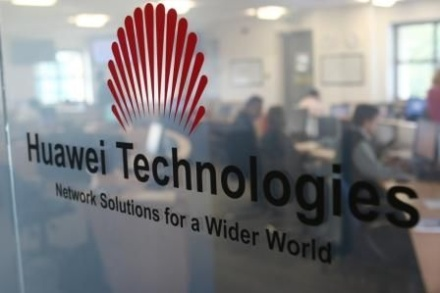 Huawei Technologies Co.,Ltd Main Image