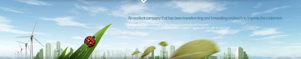 DONGA ELECTRIC DEVICE CO.,LTD. Main Image