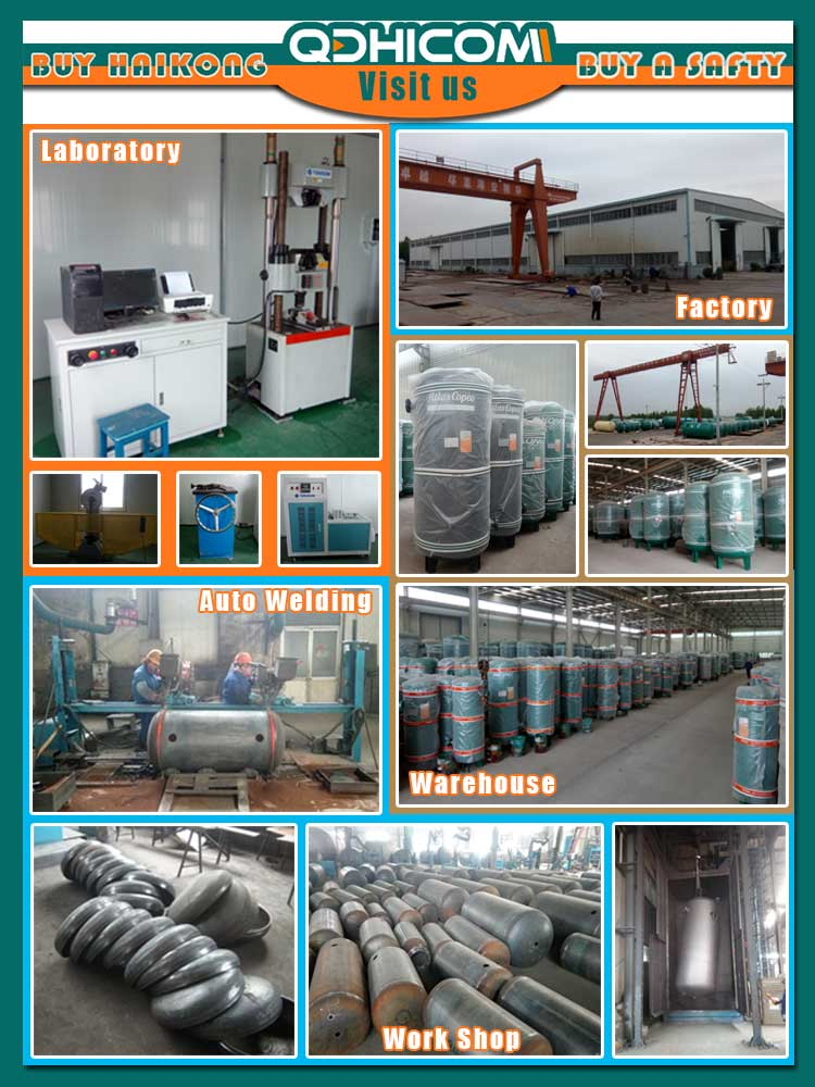QINGDAO HAIKONG PRESSURE VESSEL CO.,LTD Main Image