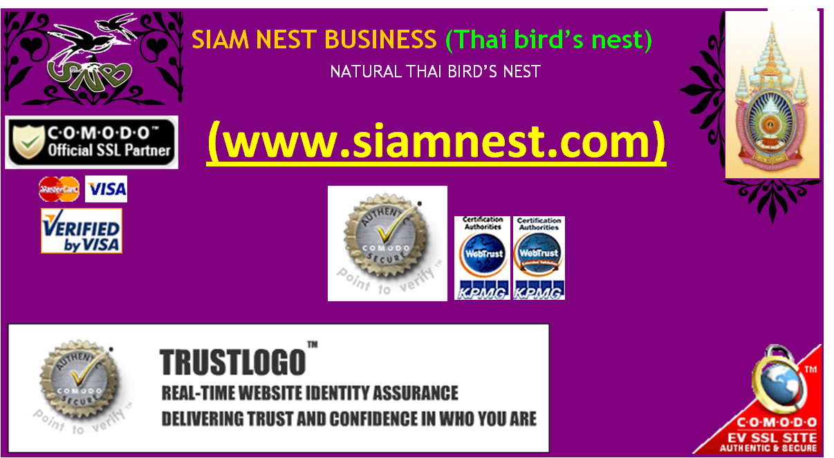 SIAM NEST BUSINESS Main Image