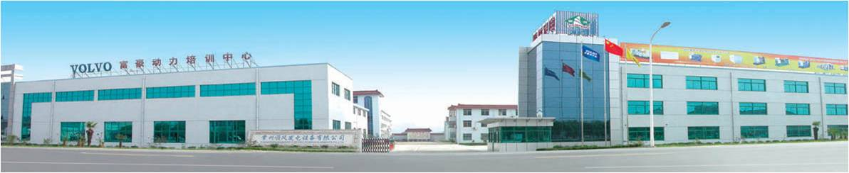 Changzhou Shunfeng Electric Power Equipments Co., Ltd Main Image