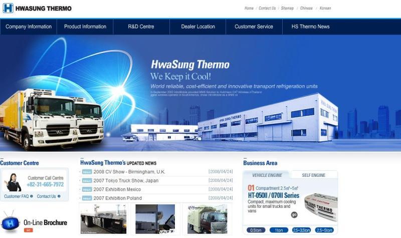 Hwasung Thermo Main Image