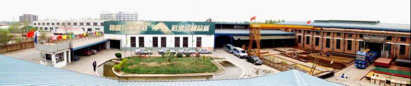 Tianjin Huabei Weighing Apparatus Co.,Ltd Main Image