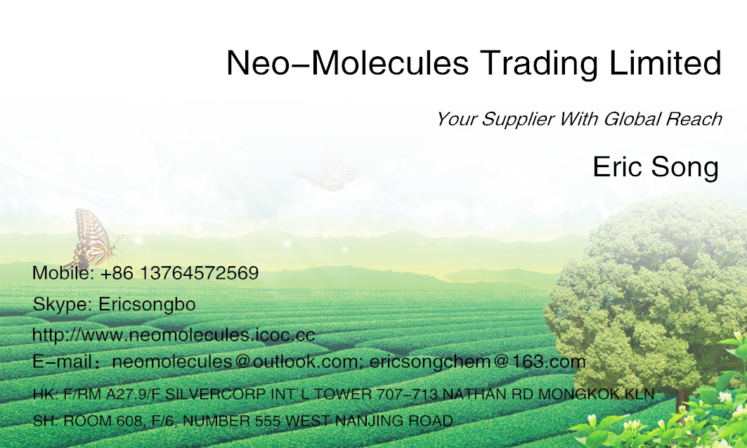neo-molecules trading limited Main Image