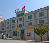 Dongguan City Heng Hao Electric Co., Ltd Main Image