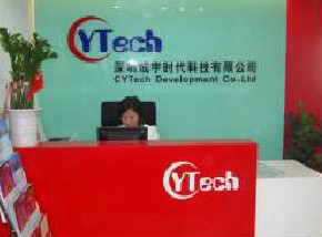 CYTech Developemnt Co.,Ltd Main Image