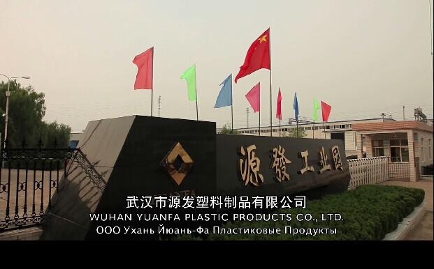 Wuhan Yuanfa New Material Co., Ltd Main Image