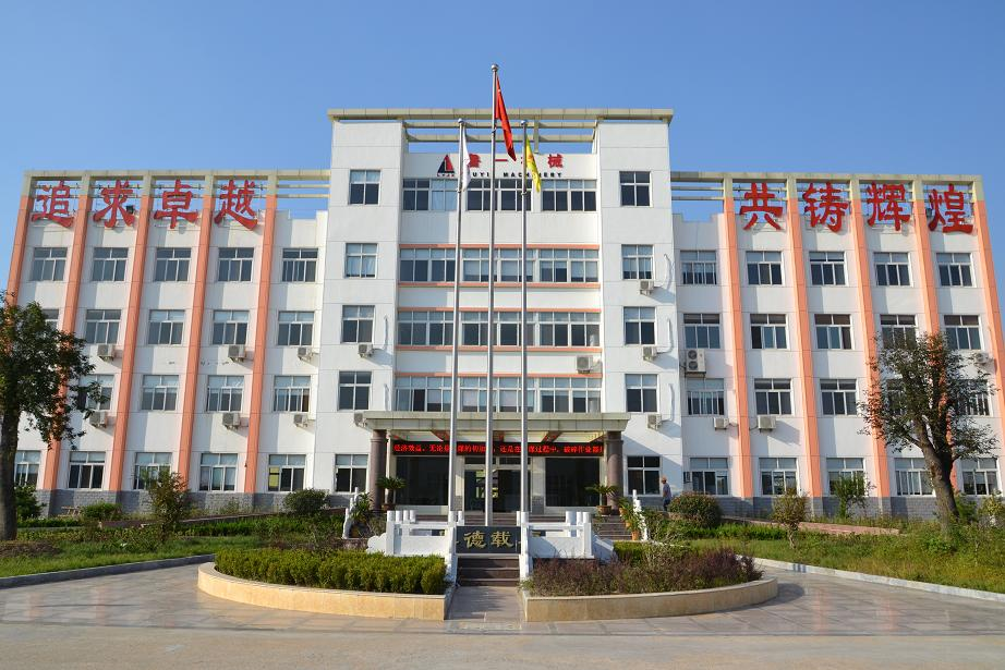 SHANDONG LUYI MACHINERY CO.,LTD Main Image