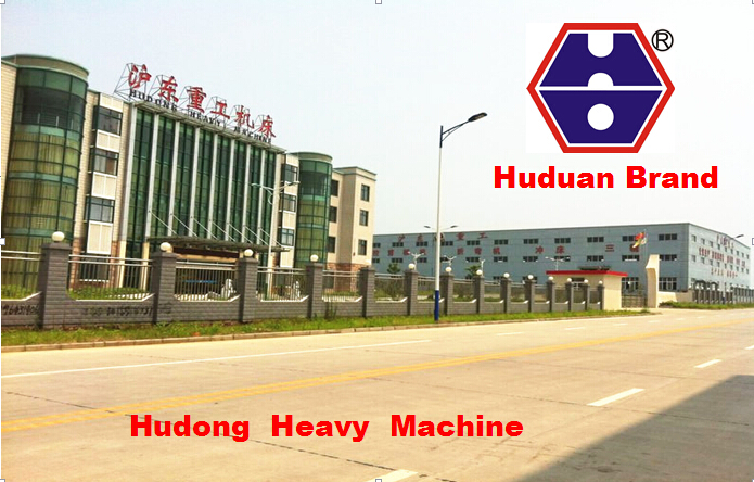 Maanshan Hudong Heavy Industry Machinery Manufacturing Co., Ltd. Main Image