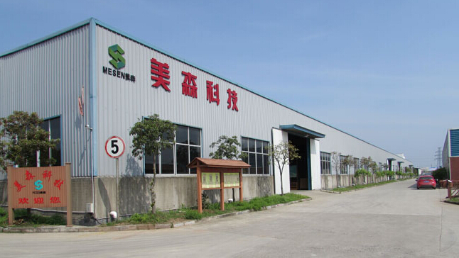 Huangshan Meisen New Material Technology Co.,Ltd Main Image