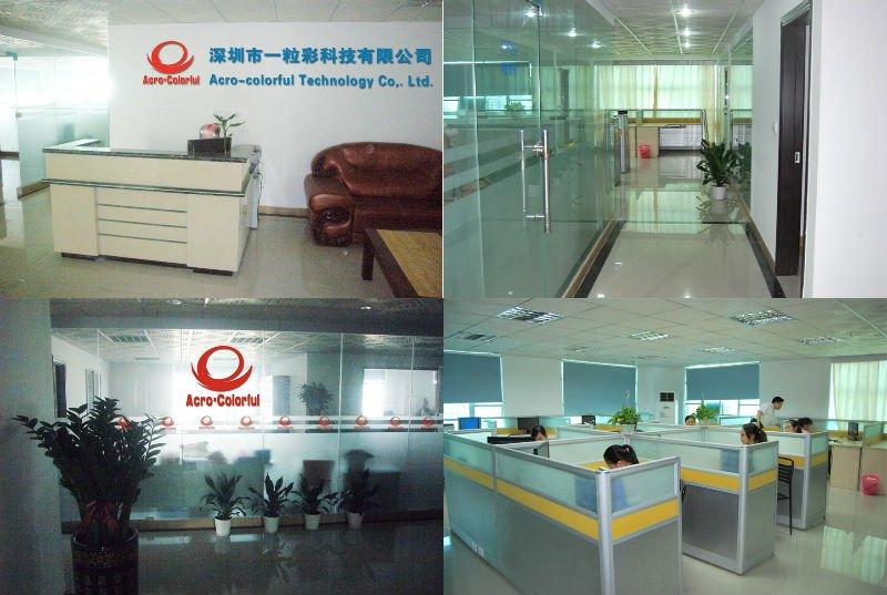 Shenzhen Acro-Colorful Technology Co.,Ltd Main Image