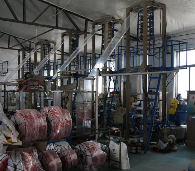 Qingdao Bagking Package Co., Ltd Main Image