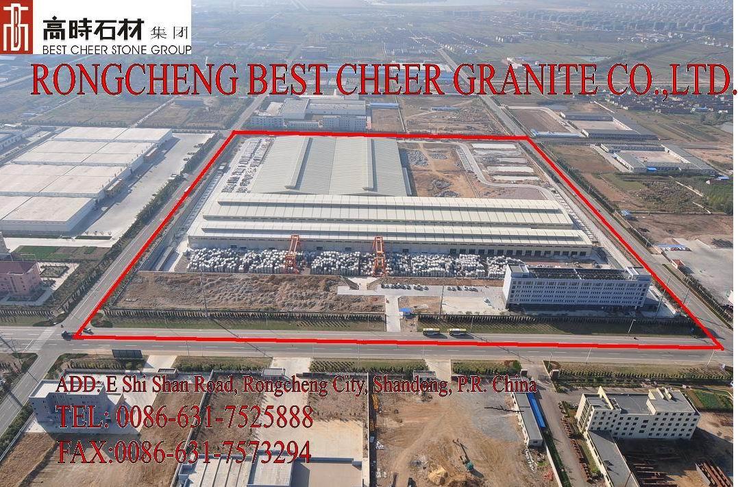 Rongcheng Best Cheer Granite Co., LTD. Main Image