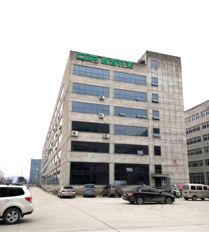 Zhejiang CMP Technology Co., Ltd. Main Image