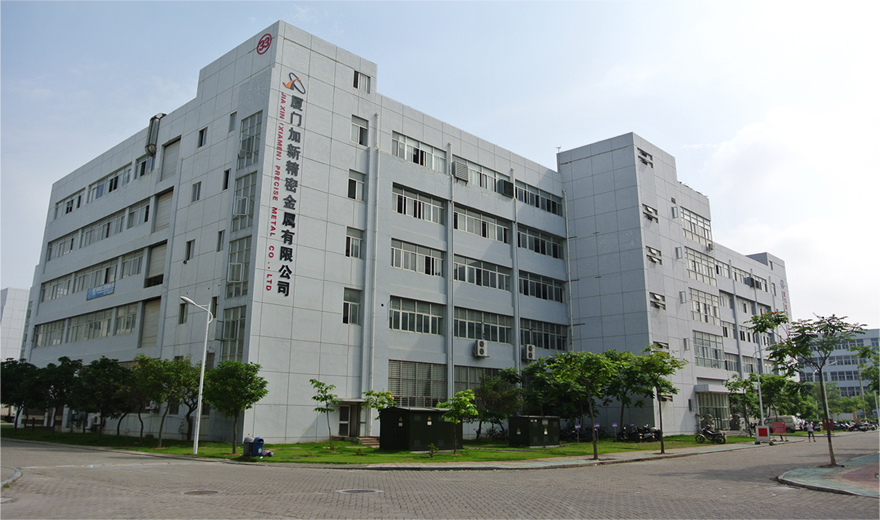 Jiaxin (Xiamen) Precise Metal Co., Ltd Main Image