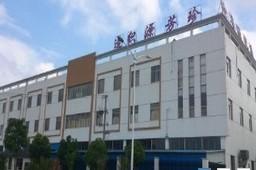 Changshu Zhenfangyuan Weaving C0.,LTD Main Image