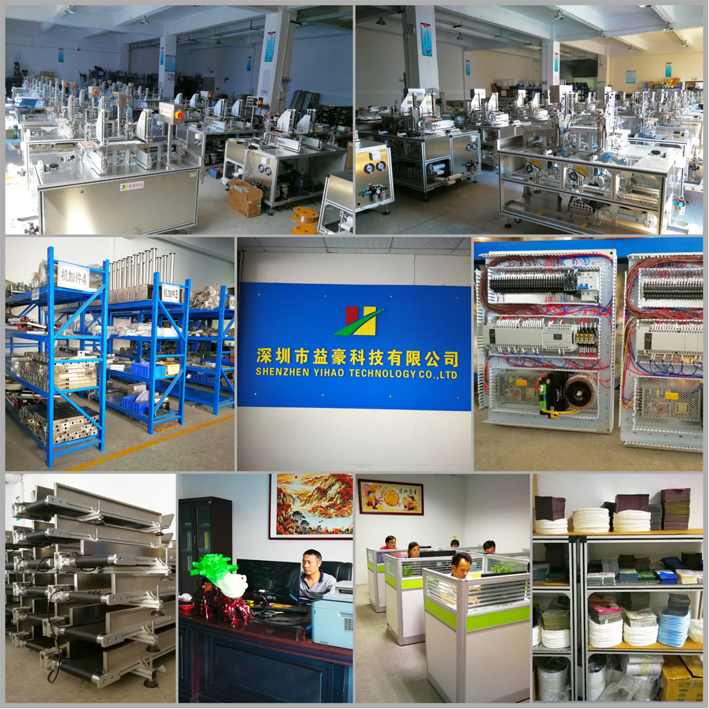 SHENZHEN YIHAO TECHNOLOGY CO., LTD. Main Image