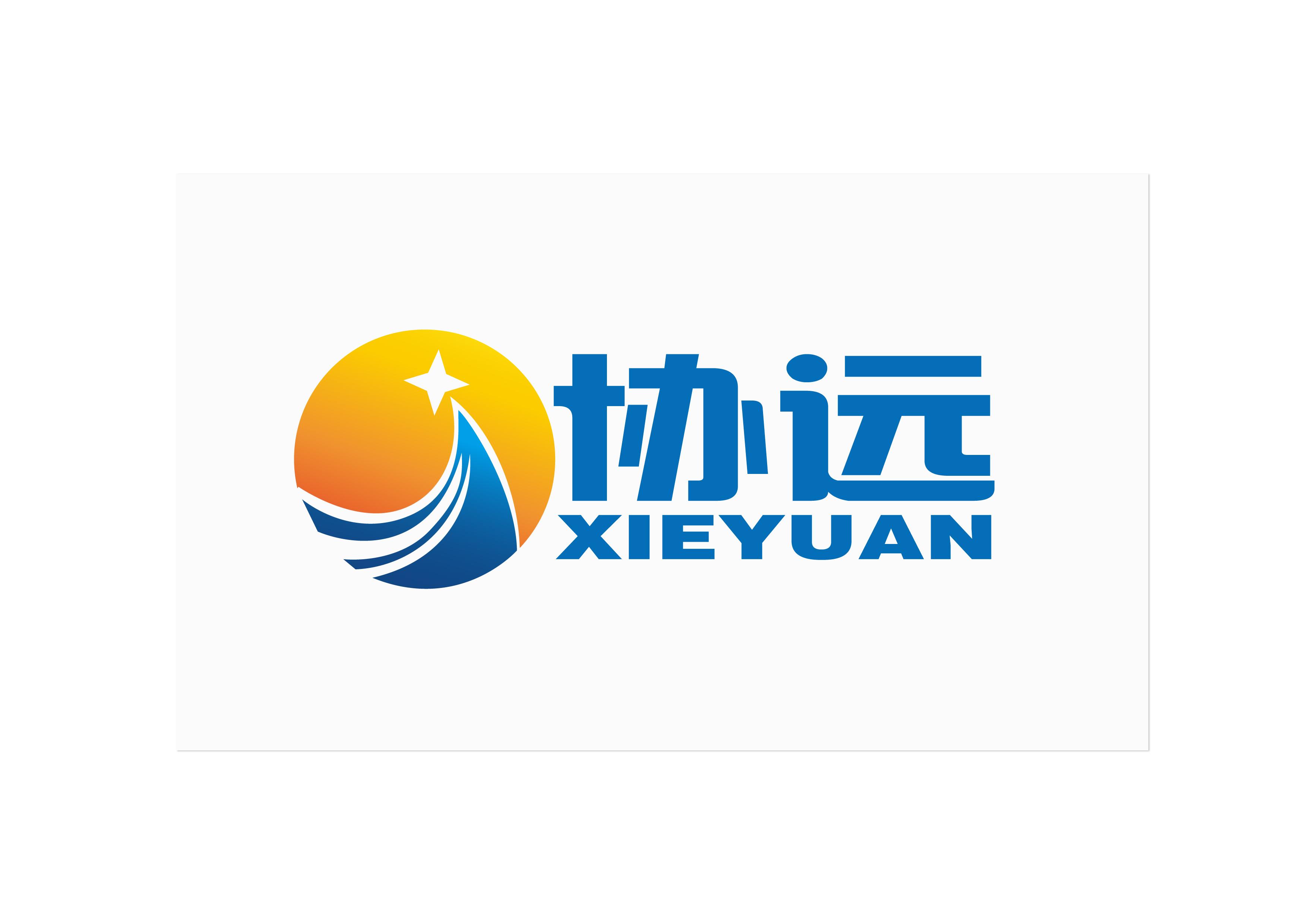 HONGKONG XIEYUAN TECH CO., LIMITED Main Image