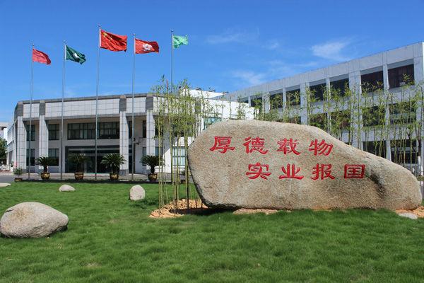 Shaoxing Hengsheng New Material Technology Development Co. Ltd Main Image