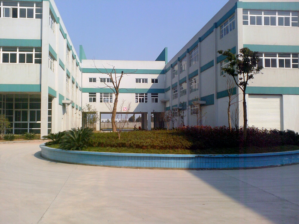 Yueqing City Ouke Electronics Co.,Ltd. Main Image