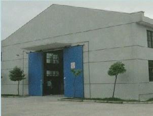 Beijing Qian Long Bang Da Chemical Co., Ltd. Main Image