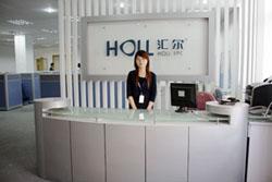 Holl IPC Technology Co., Ltd Main Image