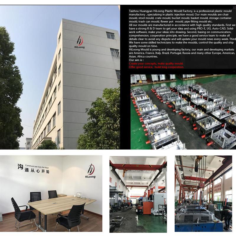 Taizhou Huangyan HiLoong Plastic Mould Co,. Ltd Main Image