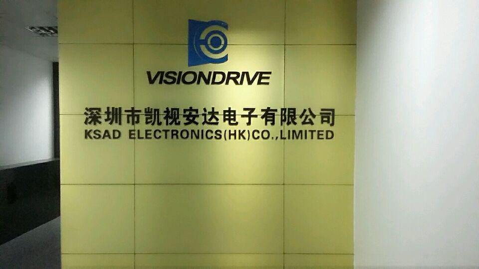 Shenzhen KSAD Electronics CO., LTD. Main Image
