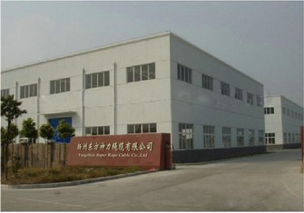 Yangzhou Super Rope Cable Co.,Ltd Main Image