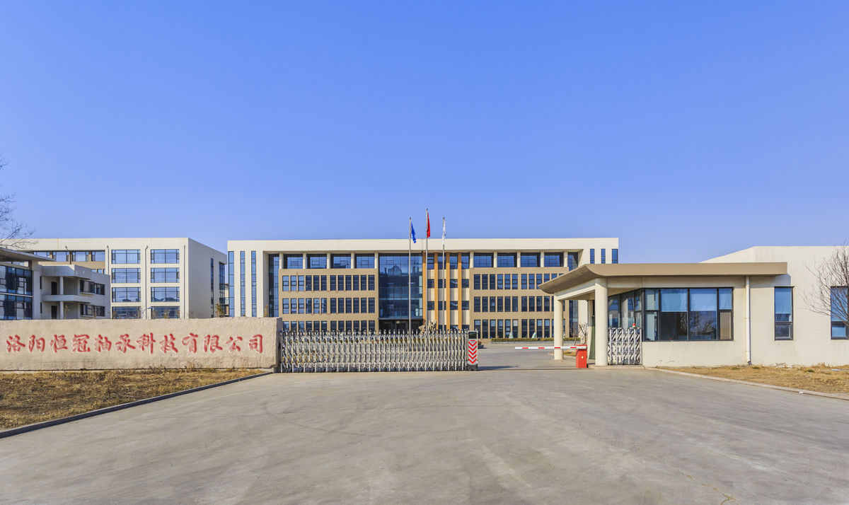 Luoyang Heng Guan Bearing Technology Co., Ltd. Main Image