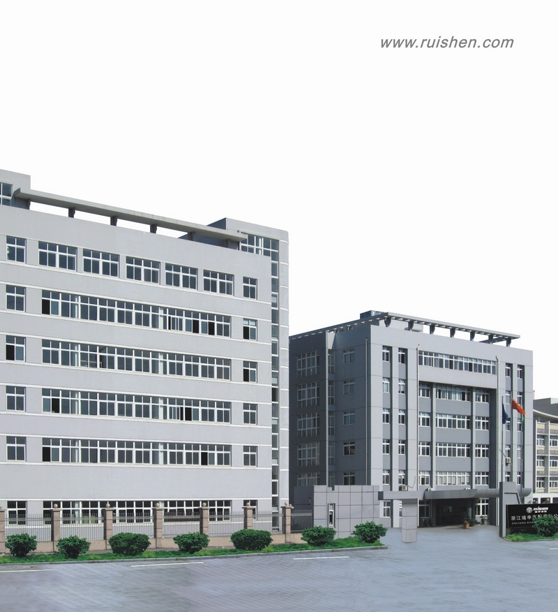 Zhejiang Ruishen Auto Parts Co.,ltd Main Image