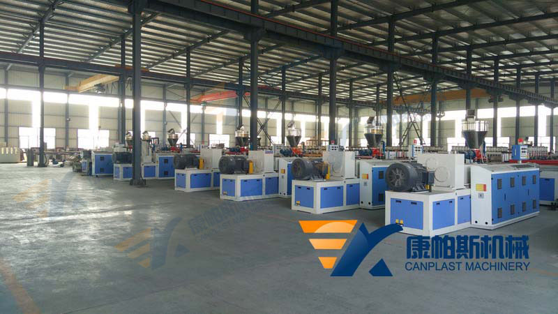 Qingdao Canplast Machinery Co., Ltd Main Image