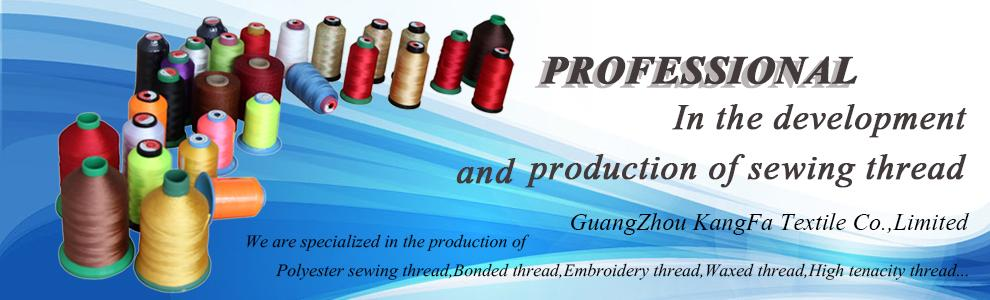 Guangzhou Kangfa Textile Co.,LTD Main Image