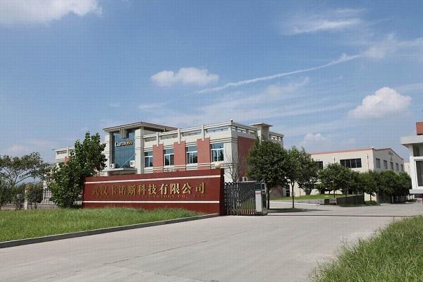Wuhan Carnoss Technology Co., LTD. Main Image