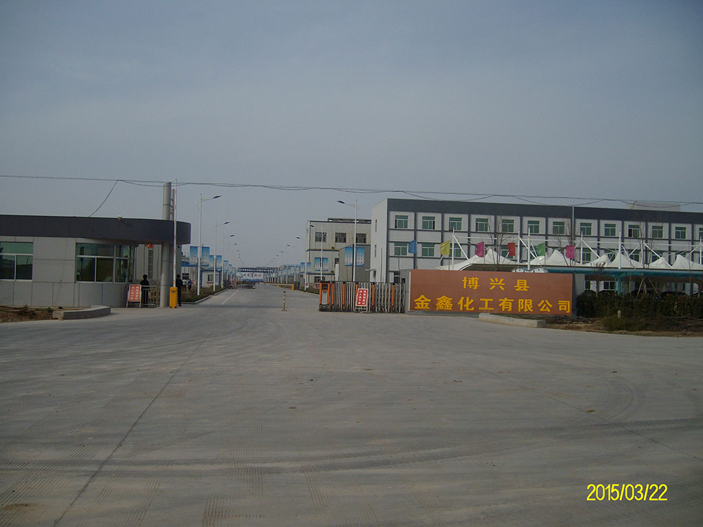 Shandong Kanghong International Trade Company Limited Main Image
