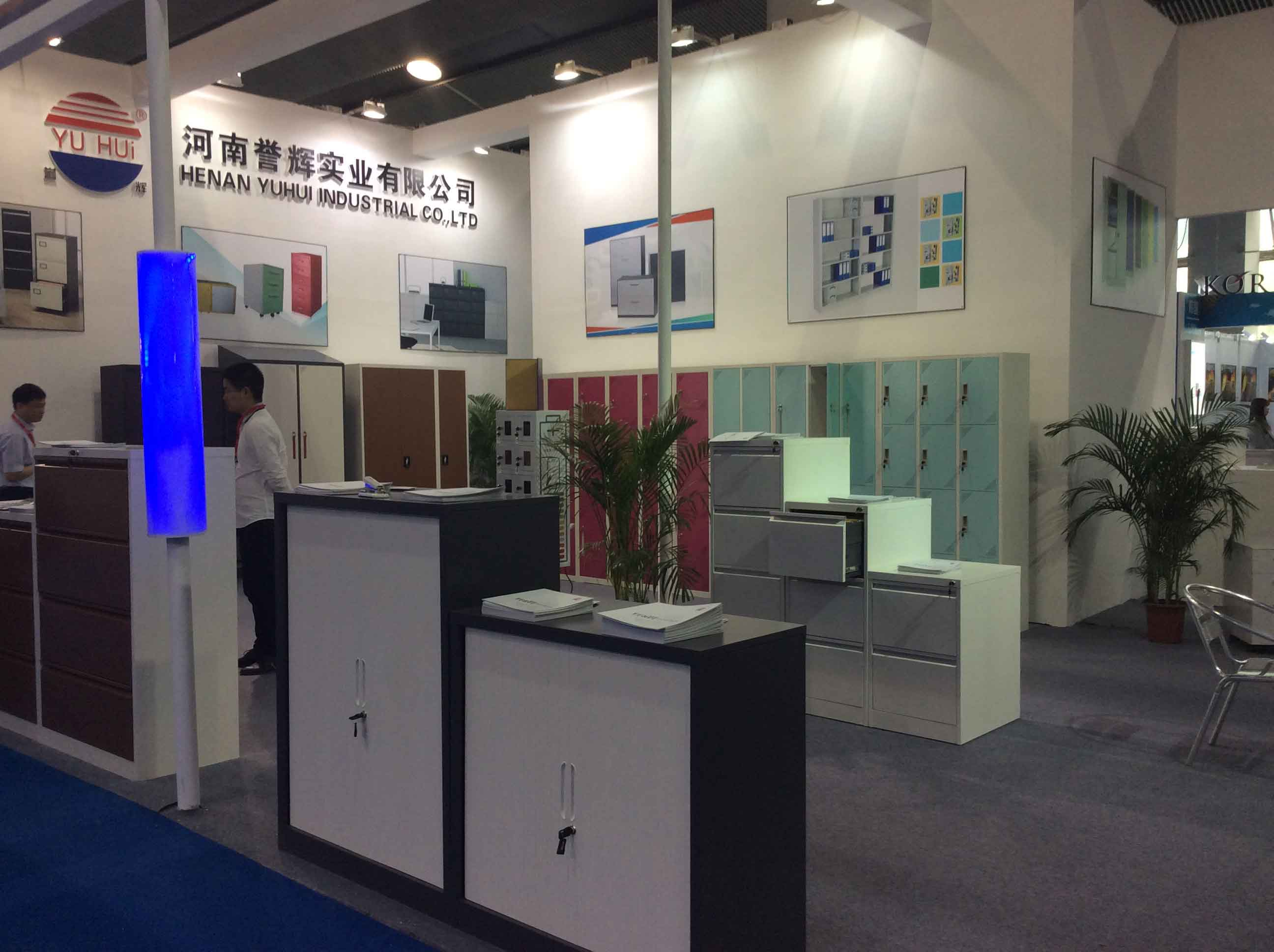 Henan Yuhui Industrial CO.,Ltd Main Image