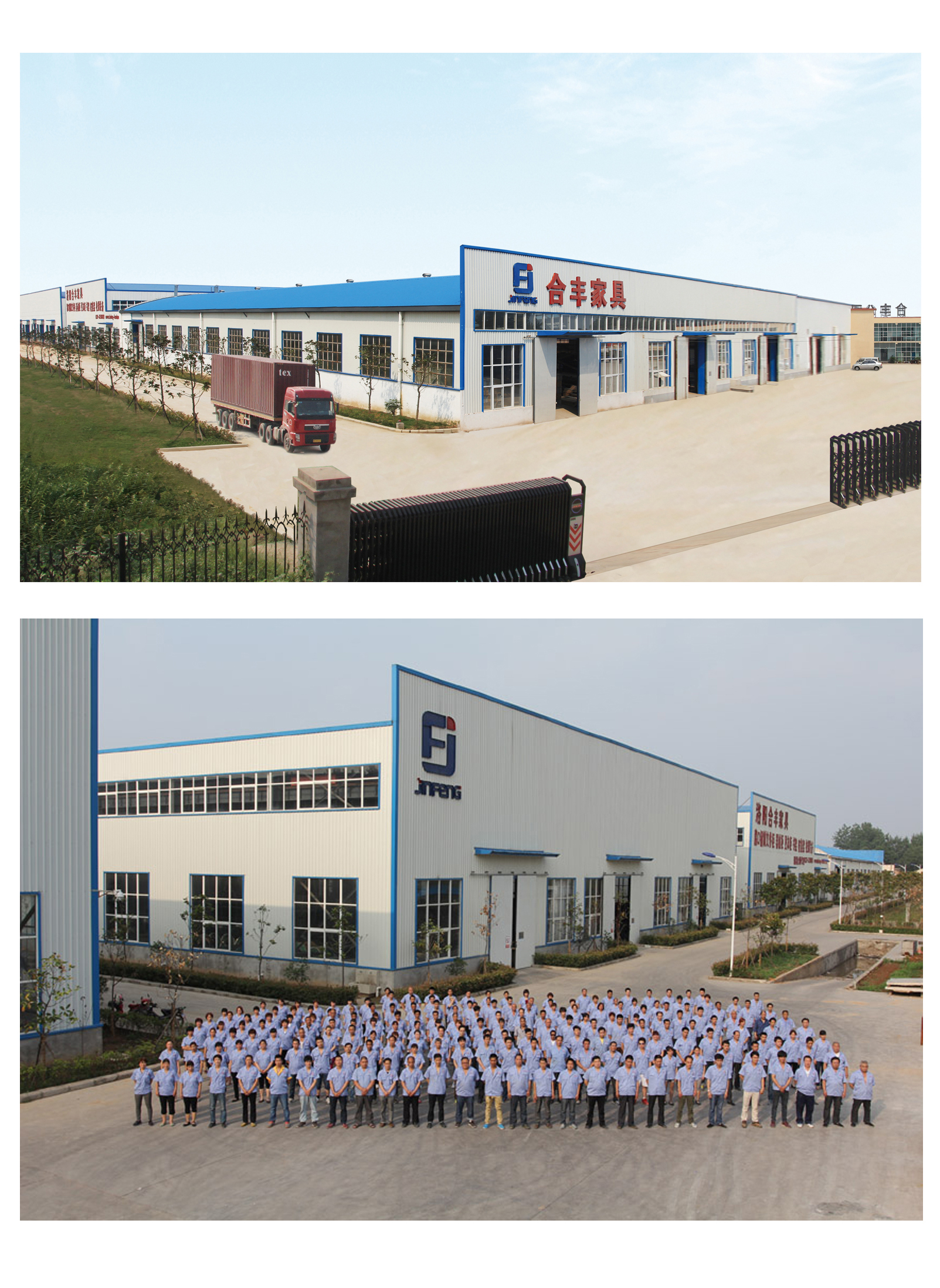 Luoyang Jin Feng Office Furniture Co.,Ltd Main Image