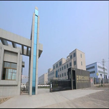 Handan Hengong Metallurgical Machinery Co.,ltd Main Image
